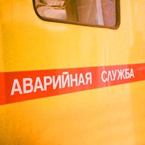 Аварийные службы Львовского