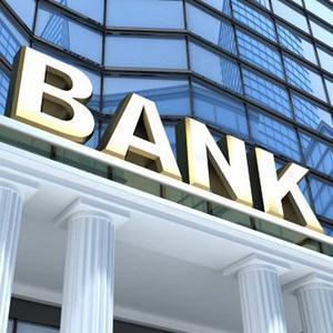 Банки Львовского