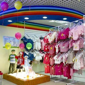 Детские магазины Львовского