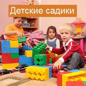 Детские сады Львовского