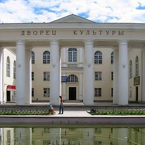 Дворцы и дома культуры Львовского
