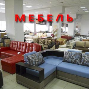 Магазины мебели Львовского