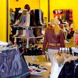Магазины одежды и обуви Львовского