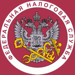 Налоговые инспекции, службы Львовского