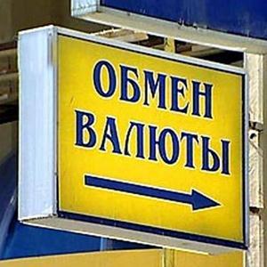Обмен валют Львовского