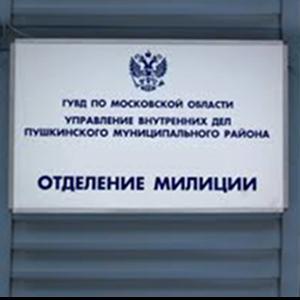 Отделения полиции Львовского