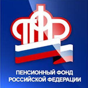 Пенсионные фонды Львовского