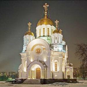 Религиозные учреждения Львовского