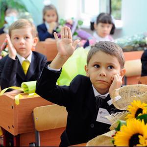 Школы Львовского