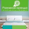 Аренда квартир и офисов в Львовском