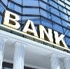 Банки в Львовском
