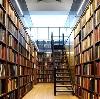 Библиотеки в Львовском