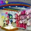 Детские магазины в Львовском