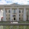 Дворцы и дома культуры в Львовском