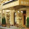 Гостиницы в Львовском