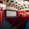 Кинотеатры в Львовском