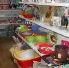 Магазины хозтоваров в Львовском
