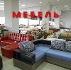 Магазины мебели в Львовском