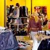 Магазины одежды и обуви в Львовском
