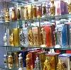 Парфюмерные магазины в Львовском