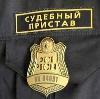 Судебные приставы в Львовском