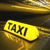 Такси в Львовском