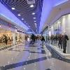 Торговые центры в Львовском