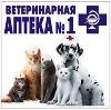 Ветеринарные аптеки в Львовском