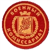 Военкоматы, комиссариаты в Львовском