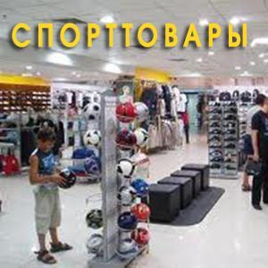 Спортивные магазины Львовского