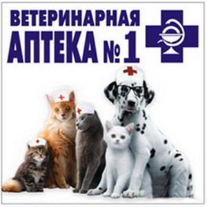 Ветеринарные аптеки Львовского